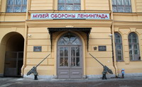 День музея
