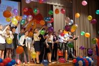 Праздник последнего звонка для учащихся 11 классов