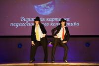 Праздничный концерт, посвященный юбилею лицея