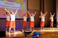 Праздник для учащихся 1-х классов «Прощание с букварем»
