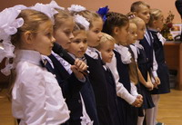 Праздник для первоклассников «Мы теперь ученики»