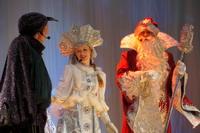 Новогодний спектакль «Сюрприз Деда Мороза» для учащихся 1-2 классов